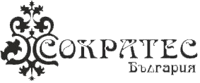Сократес България ЕООД